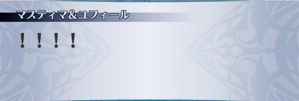 f:id:seisyuu:20210115191243j:plain