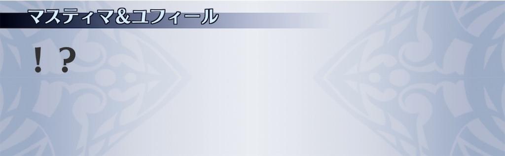f:id:seisyuu:20210115191419j:plain