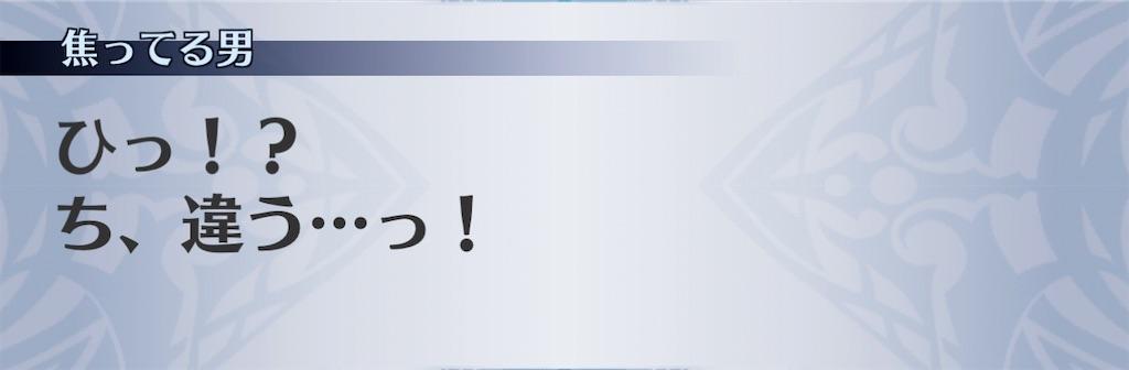 f:id:seisyuu:20210115191607j:plain