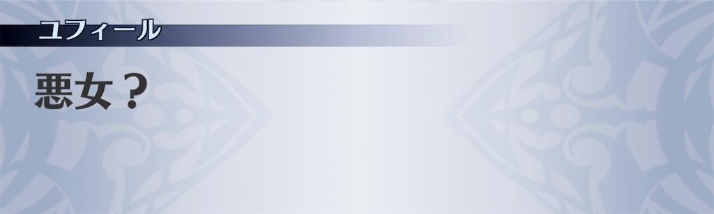 f:id:seisyuu:20210115205130j:plain