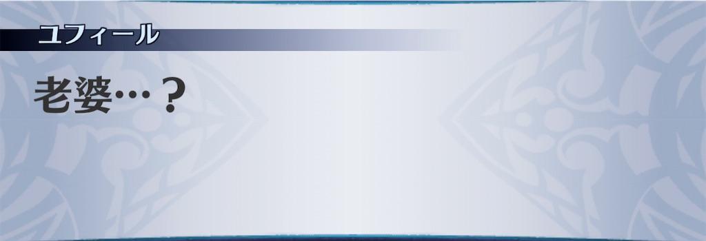 f:id:seisyuu:20210116090946j:plain
