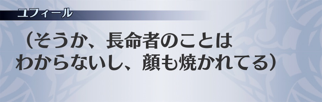 f:id:seisyuu:20210116091018j:plain
