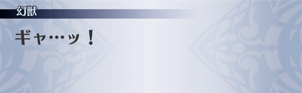 f:id:seisyuu:20210116092103j:plain