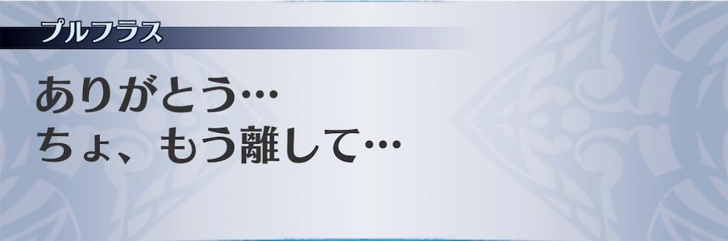 f:id:seisyuu:20210116092201j:plain