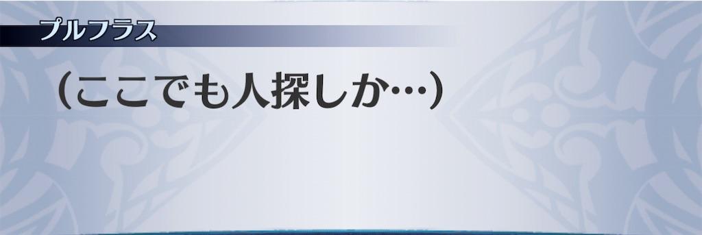 f:id:seisyuu:20210116092520j:plain
