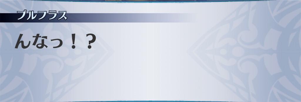 f:id:seisyuu:20210116092728j:plain