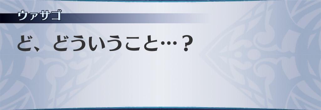 f:id:seisyuu:20210116092733j:plain