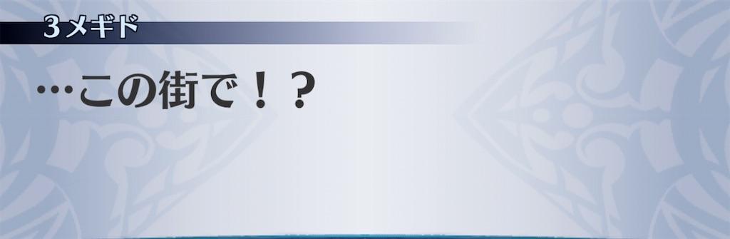 f:id:seisyuu:20210116092739j:plain