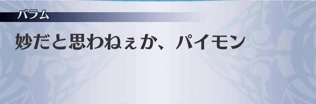 f:id:seisyuu:20210116092843j:plain