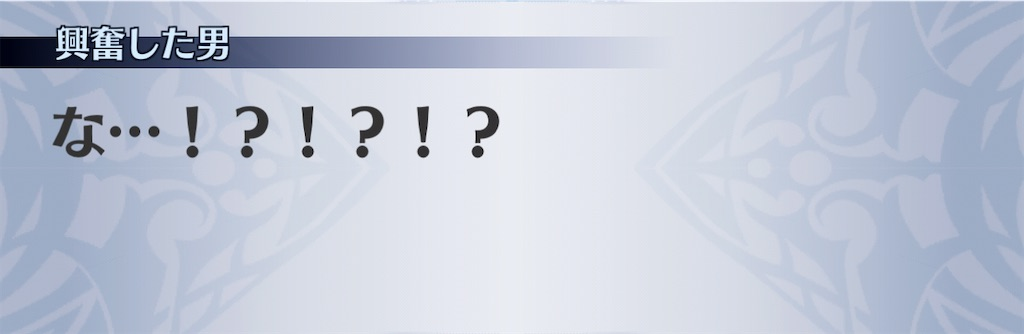 f:id:seisyuu:20210116093217j:plain