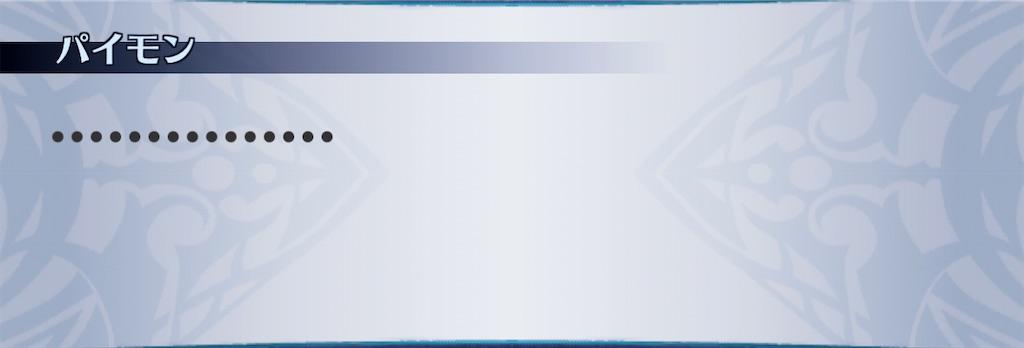 f:id:seisyuu:20210116093221j:plain