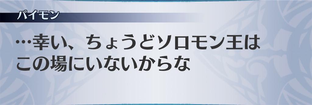 f:id:seisyuu:20210116093231j:plain