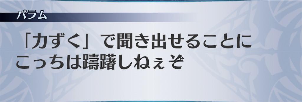 f:id:seisyuu:20210116093234j:plain