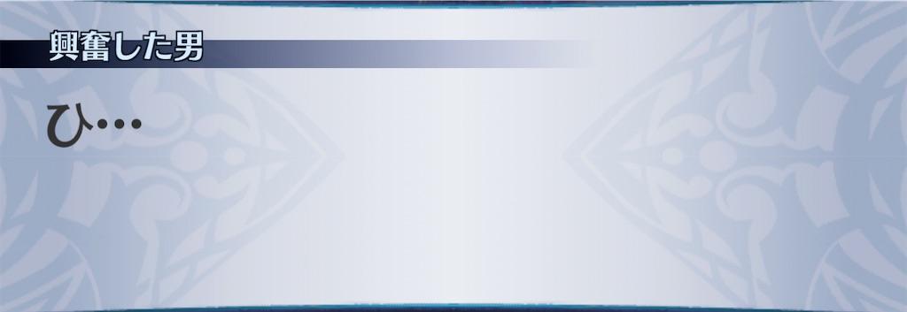 f:id:seisyuu:20210116093238j:plain