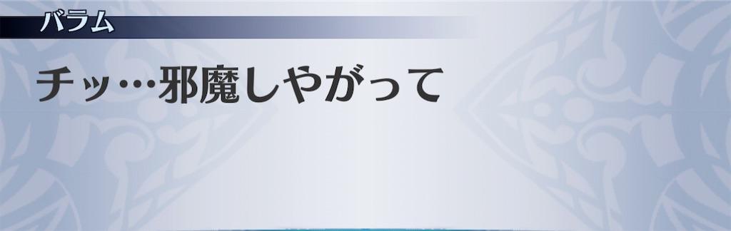 f:id:seisyuu:20210116093459j:plain