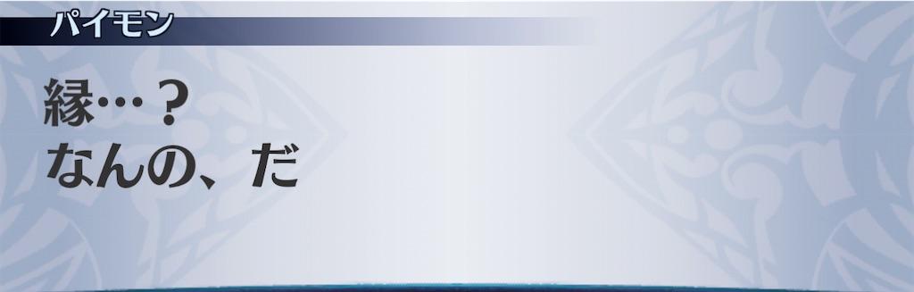 f:id:seisyuu:20210116093544j:plain