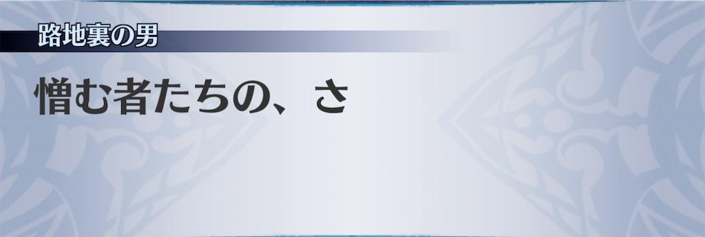 f:id:seisyuu:20210116093547j:plain