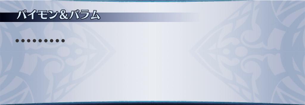 f:id:seisyuu:20210116093652j:plain