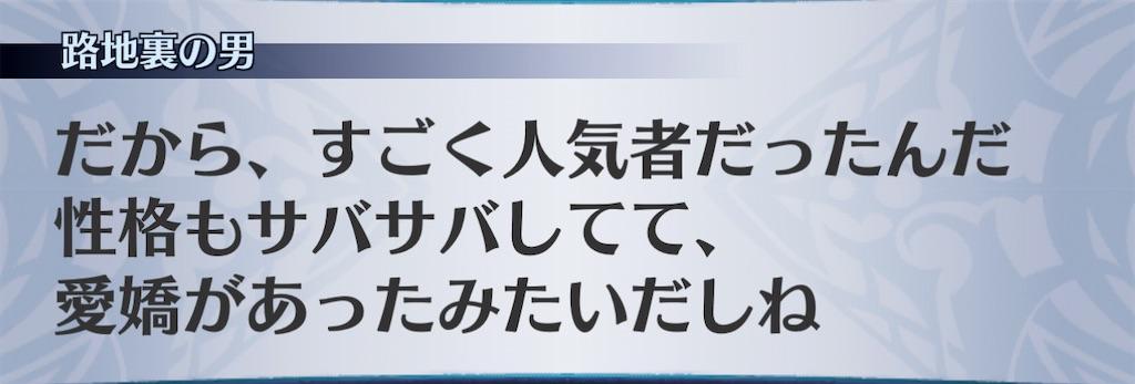 f:id:seisyuu:20210116104343j:plain