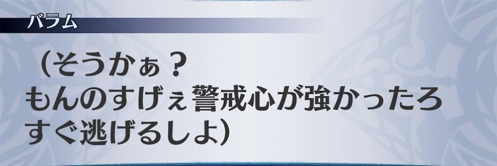 f:id:seisyuu:20210116104434j:plain