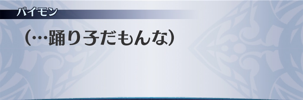 f:id:seisyuu:20210116104606j:plain