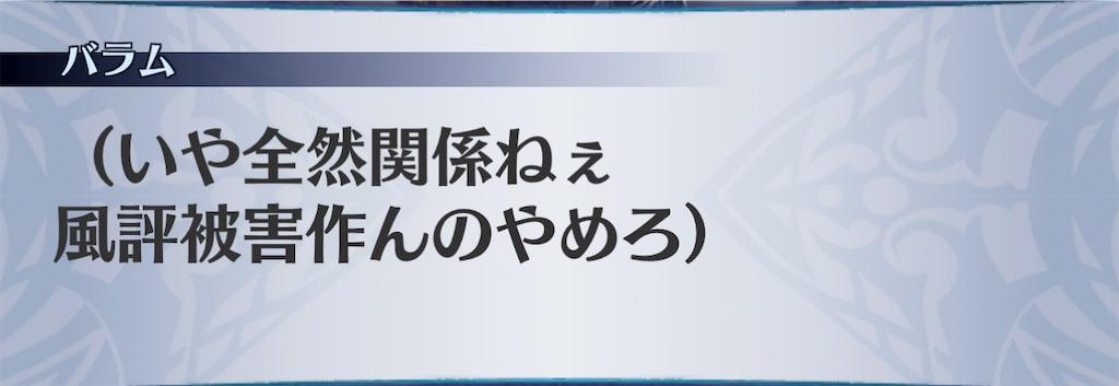 f:id:seisyuu:20210116104610j:plain