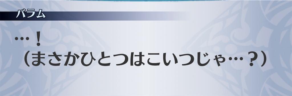 f:id:seisyuu:20210116104752j:plain