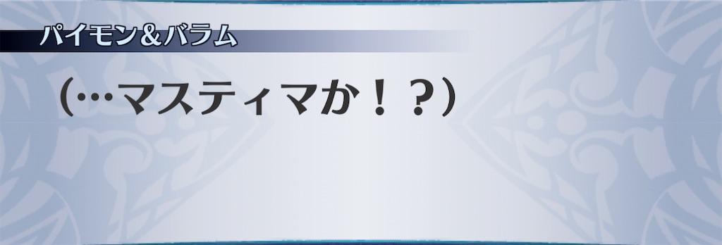 f:id:seisyuu:20210116104903j:plain