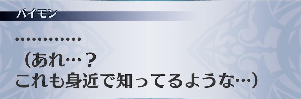 f:id:seisyuu:20210116105034j:plain