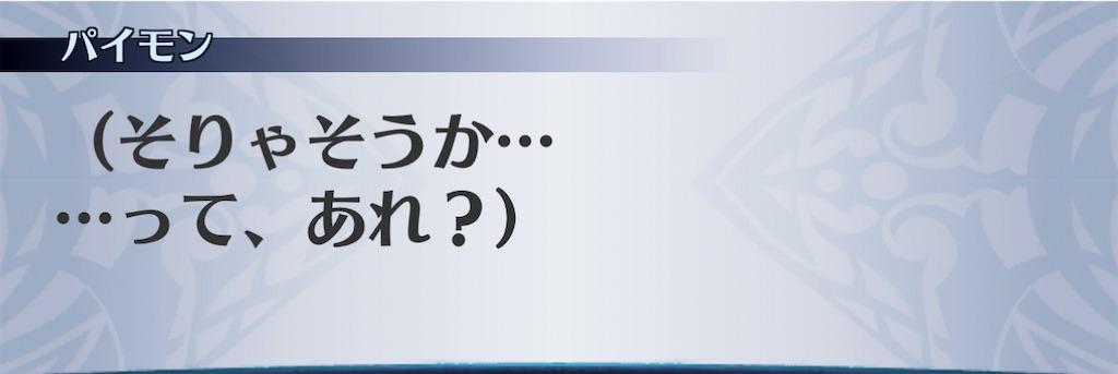 f:id:seisyuu:20210116105135j:plain
