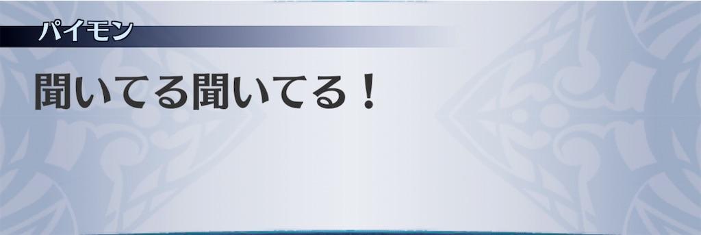 f:id:seisyuu:20210116105216j:plain