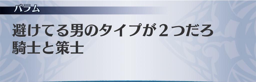 f:id:seisyuu:20210116105218j:plain