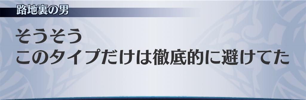 f:id:seisyuu:20210116105245j:plain