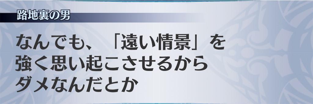 f:id:seisyuu:20210116105248j:plain