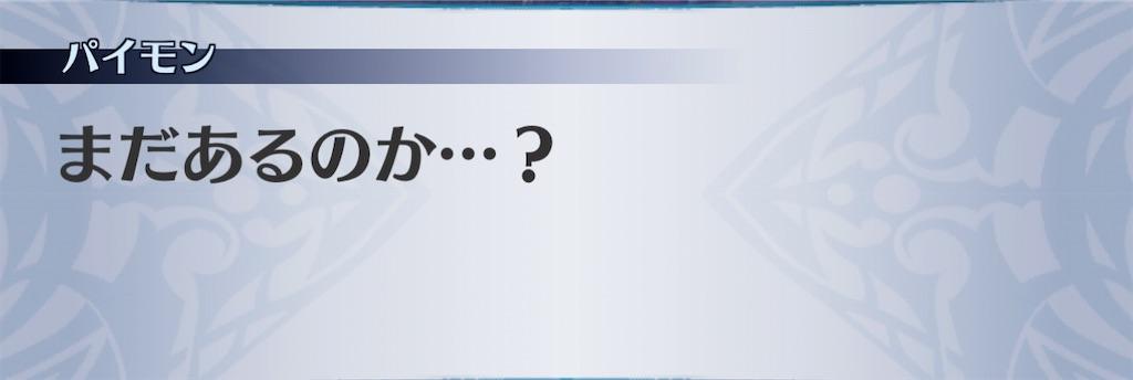 f:id:seisyuu:20210116105525j:plain