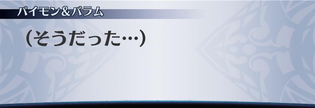 f:id:seisyuu:20210116105532j:plain