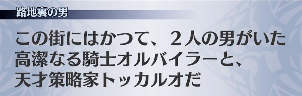 f:id:seisyuu:20210116105614j:plain