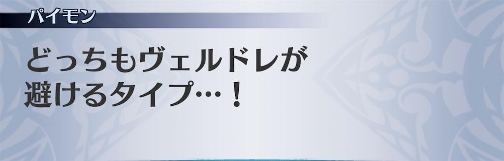 f:id:seisyuu:20210116105617j:plain