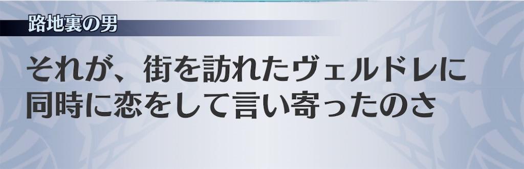 f:id:seisyuu:20210116105648j:plain