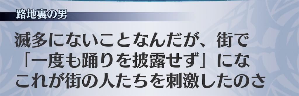 f:id:seisyuu:20210116105750j:plain