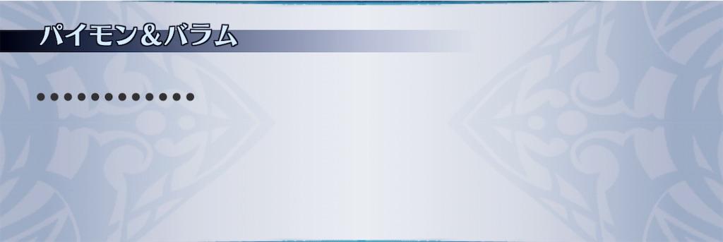 f:id:seisyuu:20210116105836j:plain