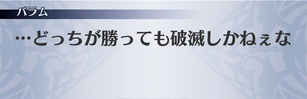 f:id:seisyuu:20210116110043j:plain