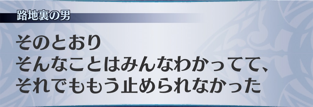 f:id:seisyuu:20210116110128j:plain