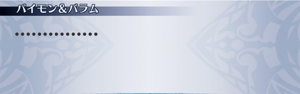 f:id:seisyuu:20210116110136j:plain
