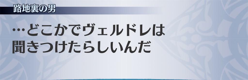 f:id:seisyuu:20210116110231j:plain