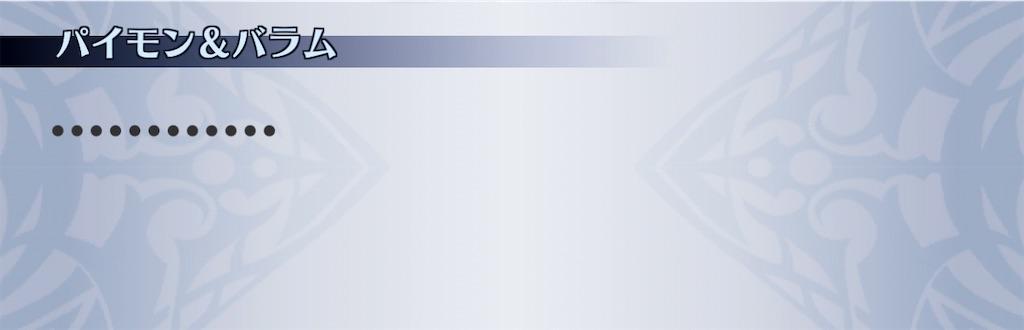 f:id:seisyuu:20210116110404j:plain