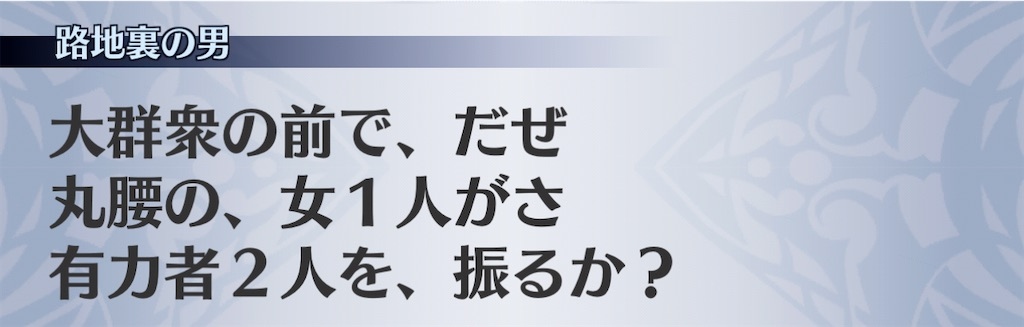 f:id:seisyuu:20210116110448j:plain