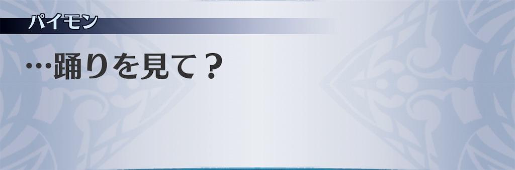 f:id:seisyuu:20210116110643j:plain