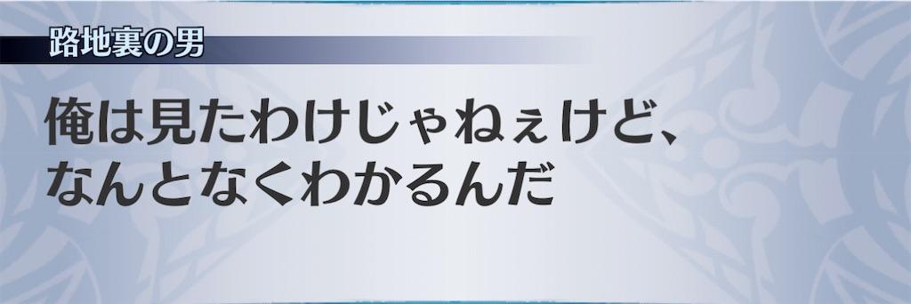 f:id:seisyuu:20210116110755j:plain