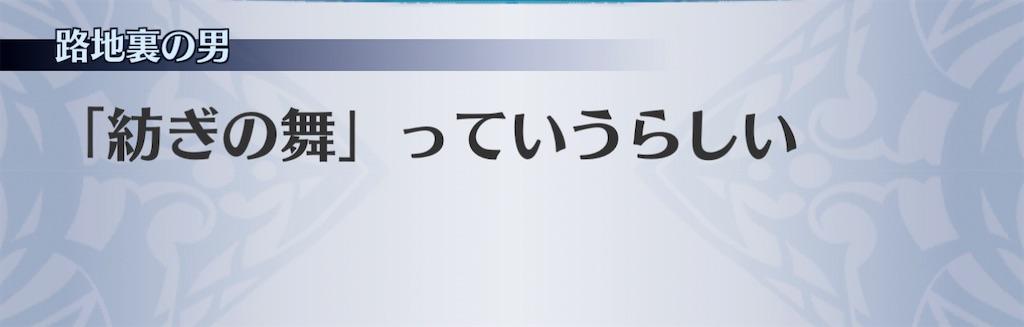 f:id:seisyuu:20210116110804j:plain